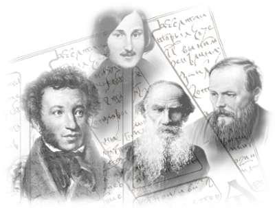 Картинки по запросу защитить русский язык картинки